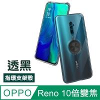 OPPO reno ten times zoom black magnetic ring holder mobile phone case