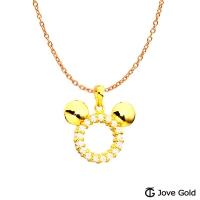 (disney)Disney Disney Gold Starlight Mickey Gold Pendant Free Necklace