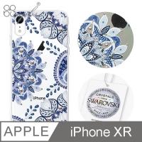 (apbs)Apbs iPhone XR 6.1 吋 Swarovski color diamond mobile phone case - blue and white porcelain luxury version