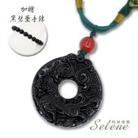 (Selene 珠寶)[Selene] Jufuzhen Shahei Necklace (Plus Black Tourmaline Bracelet)