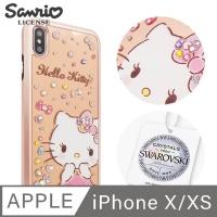 (apbs)Sanrio Kitty iPhone Xs / iPhone X 5.8 吋 ? 彩 彩 全 全 全 全 ? ? ? ? ? ? ? ? ? ? ? ?