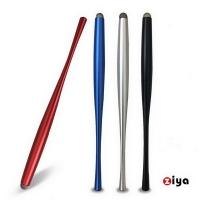 (ZIYA)[ZIYA] Capacitive stylus high quality metal bat shape passion red