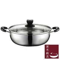 (家禾鍋具)Jiahe pot with high-grade stainless steel pot binaural soup pot 26 cm