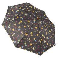 (rainstory)RAINSTORY Umbrella-Monster Party (Dark Gray) UV Resistant Double Automatic Umbrella