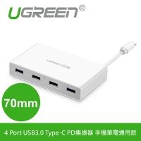 (UGREEN)Green Alliance 70mm 4 Port USB3.0 Type-C PD Hub Mobile Phone Universal