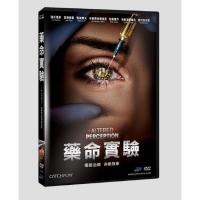 Ordered drug test DVD