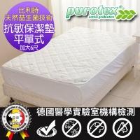 (looca)LooCa-Purotex Probiotic Anti-allergenic Cleaning Pad-Increase by 6 feet