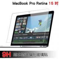 MacBook Pro Retina 15-inch ultra-9H scratch hydrophobic oleophobic glass paste