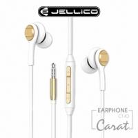 (jellico)[JELLICO] Carat series perfect tone multi-level wire-controlled in-ear headphones / JEE-CT10-WT