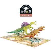 (PROM)Korea PROM Dinosaur Stereo Acrylic Puzzle B-1