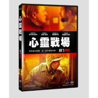 Mind battlefield DVD