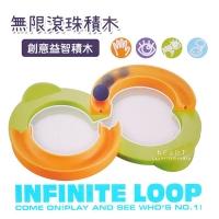 [KTOY] fun puzzle 8 word infinite loop ball ball