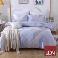 (don)DON Chenxi breeze increase four-piece Tencel dual-purpose bed bag set