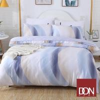 (don)DON blue dream dance style increase four-piece tencel dual-use quilt bag set