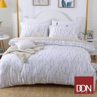(don)DON low light years increase four-piece tencel dual-purpose bed bag set