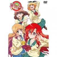 美少女死神 還我H之魂!(6)(完) DVD