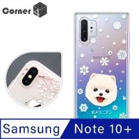 (Corner4)Corner4 Samsung Galaxy Note 10+ dual color phone case with Austrian diamonds-Bomei