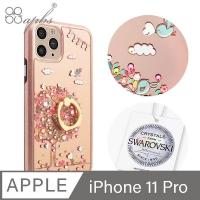 (apbs)Apbs iPhone 11 Pro 5.8-inch Swarovski full diamond mirror ring dual material phone case-Love