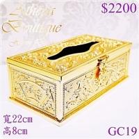 (Athena)Gold-plated metal tray lock China wind face [Athena] GC19 Furnishings
