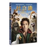 杜立德 DVD
