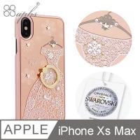 (apbs)Apbs iPhone Xs Max 6.5 吋 ? 彩 ? ? ? ? 扣 扣 手机 手机 手机 ?服 ?服 ?服 ?服 ?服 ?服 ?服 ?服
