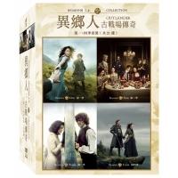 Stranger: Ancient Battlefield Legends Season 1-4 DVD Set
