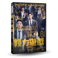Money power game DVD