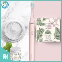 (固特齒)【Good Teeth】Intelligent and efficient sonic toothbrush/electric toothbrush (powder) with herbal care toothpaste