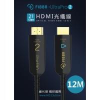 (FIBBR)FIBBR Ultra Pro2 Series HDMI 2.0 Fiber Cable 12M