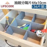 """LIFECODE """"Pa Disen"""" ABS -L drawer divider sheet number (44x10cm) (36 pcs)"""