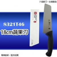 【六協廚刀Atlantic Chef】蔬果刀(18cm)