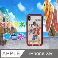 HongXin 航海王/海賊王 正版授權 iPhone XR/iXR 6.1吋 幻彩琉璃變色鋼化玻璃殼(真人魯夫)
