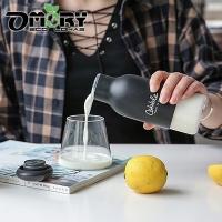 【OMORY】莫蘭迪系鵝卵石玻璃水瓶400ml-黑色