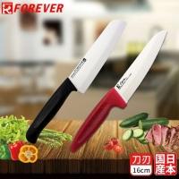 【FOREVER】日本製造鋒愛華陶瓷刀16CM雙刀組(雙色)