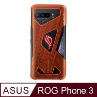 (asus)ASUS ROG Phone 3 (ZS661KS) original fluorescent protective case