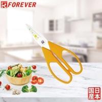 【FOREVER】日本製造鋒愛華銀抗菌陶瓷剪刀小花系列_白刃橘黃柄