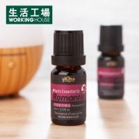 Plants romantic compound essential oil 10ml-life workshop