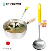 (shimomura)[Shimomura, Japan] Lightweight soup spoon made in Japan (yellow) FVS-201