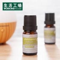 Plants Lemon Eucalyptus Essential Oil 10ml-Life Workshop