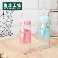 冥想魚玻璃水瓶300ml-藍-生活工場