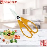 【FOREVER】日本製造鋒愛華銀抗菌陶瓷剪刀_白刃橘黃柄