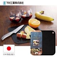 (shimomura)[Shimomura, Japan] Black lattice soft cutting board 21cm KIB-604