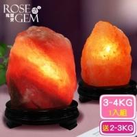 "(Rose-gem)[Magnificent treasure], ""buy pigeon blood send roses"" top pigeon blood red salt crystal lamp 3-4kg send roses salt crystal lamp 2-"