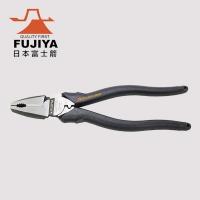 (Fujiya)[FUJIYA] Electrician ZERO wire cutter 200mm