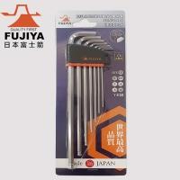 (FUJIYA)【FUJIYA】Extended ball hexagon wrench set-7 sets