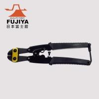 (FUJIYA)【FUJIYA】Large opening and light weight small iron scissors-straight blade (black gold)