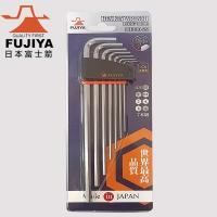 (FUJIYA)【FUJIYA】Extended hexagonal wrench set-7 sets