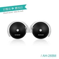(ALTEAM)[Fever] Alteam AH-268 New fashion ear hook headphones