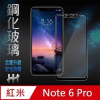 鋼化玻璃保護貼系列 紅米Note 6 Pro (6.26吋)(全滿版黑)