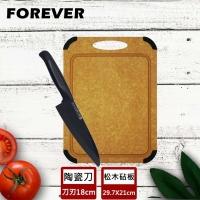 【FOREVER】日本製造鋒愛華高精密標準系列陶瓷刀黑刃黑柄18CM松木砧板組(S)